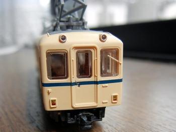 900-3.JPG