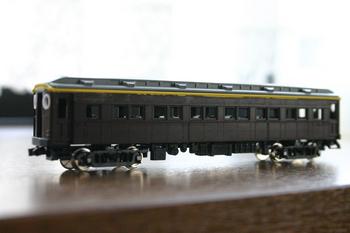 N500a.jpg