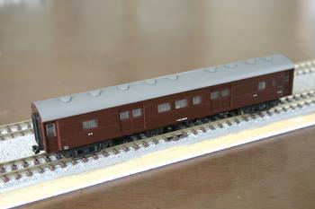 mn60-1.jpg