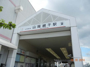 sanyo10.JPG