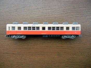 1101-1.JPG