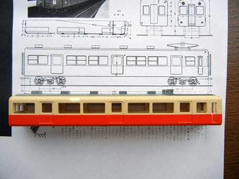 3501p16.jpg