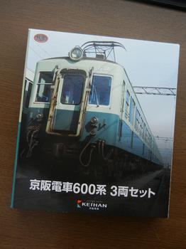 600-1.JPG